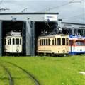 Straßenbahndepot Kranichstein / Bild: HEAG mobilo