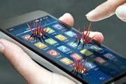 App Sicherheit / Bild: Fraunhofer SIT